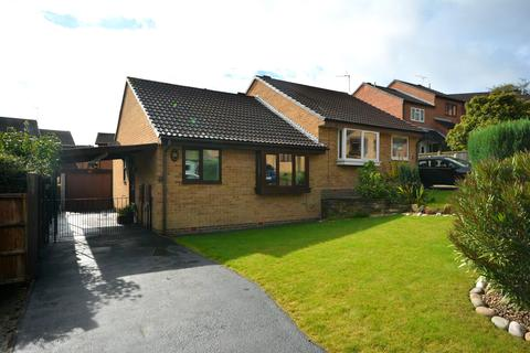 2 bedroom bungalow for sale - Dalvey Way, New Whittington, Chesterfield, S43 2QD