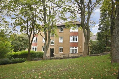 3 bedroom flat for sale - Flat 0/2, 12, Ripon Drive, Kelvindale,Glasgow, G12 0DX