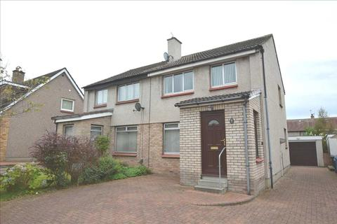 2 bedroom semi-detached house for sale - Dungavel Gardens, Hamilton