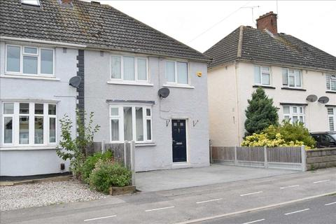 3 bedroom semi-detached house for sale - Springfield Park Lane, Chelmsford