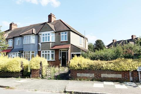 3 bedroom end of terrace house for sale - 31 Chelford Road, Bromley, Kent