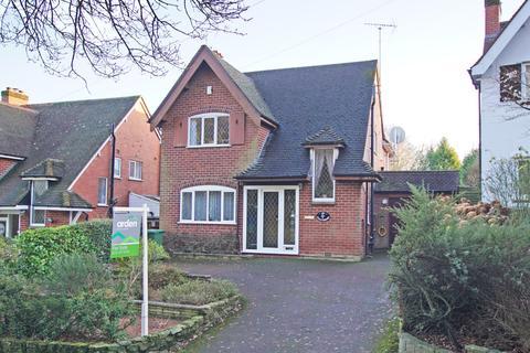 4 bedroom detached house for sale - Groveley Lane, Cofton Hackett, B45 8UG