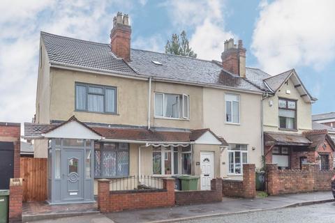 3 bedroom terraced house for sale - Ettingshall Road, Lanesfield, Bilston