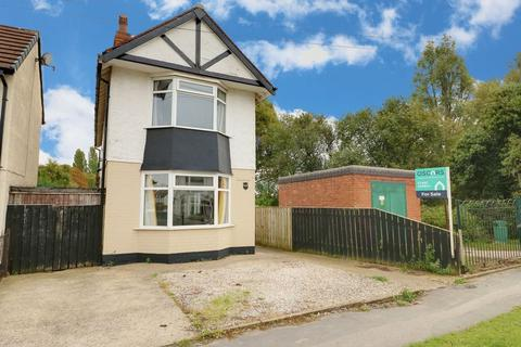3 bedroom detached house for sale - Anlaby Park Road North, West Hull
