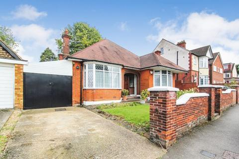 4 bedroom bungalow for sale - Bishopscote Road, Luton