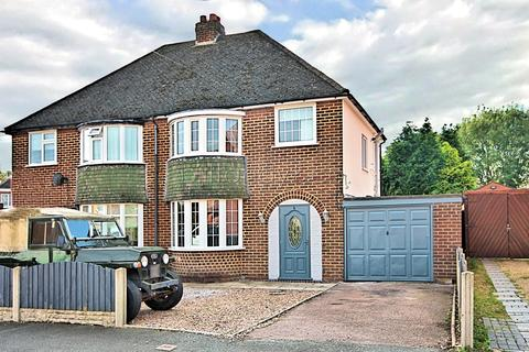 3 bedroom semi-detached house for sale - Hednesford Road, Brownhills, WS8