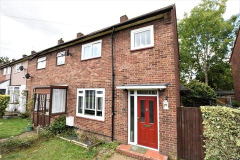 2 bedroom end of terrace house for sale - Radfield Way, Sidcup, DA15
