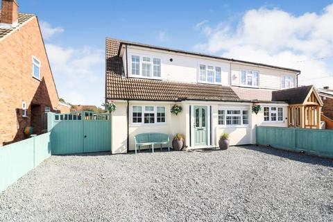 3 bedroom semi-detached house for sale - Promenade, Mayland