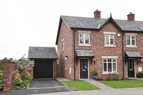 3 bedroom end of terrace house for sale - Village Farm, Chester Road, Daresbury
