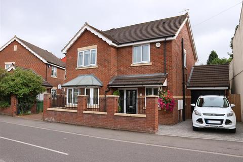 4 bedroom detached house for sale - Glebe Lane, Stourbridge
