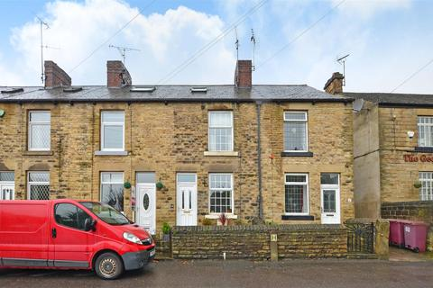 2 bedroom terraced house for sale - Southgate, Eckington, Sheffield
