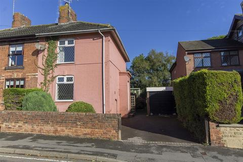 2 bedroom terraced house for sale - Main Road, Cutthorpe, Chesterfield