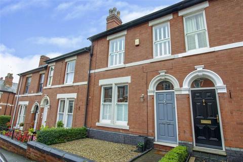 4 bedroom terraced house for sale - Kingston Street, Derby, Derby