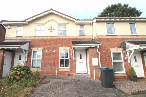 2 bedroom terraced house for sale - Little Meadow Croft, Northfield