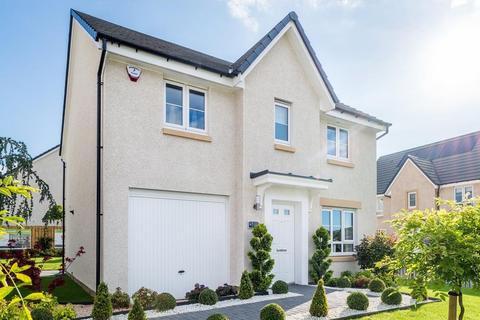 4 bedroom detached house for sale - Mavor Avenue, East Kilbride, GLASGOW