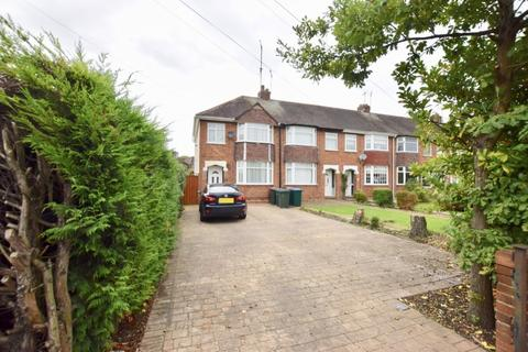3 bedroom end of terrace house to rent - Hipswell Highway Wyken Coventry CV2 - LARGE END OF TERRACE WITH DRIVEWAY CLOSE TO UHCW
