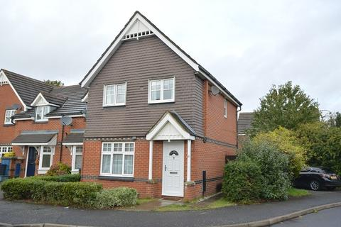 3 bedroom end of terrace house for sale - Bailey Crescent, Chessington, Surrey. KT9 2SL