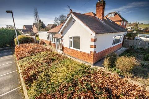 4 bedroom detached bungalow to rent - Chellaston Lane, Aston on Trent, Derby