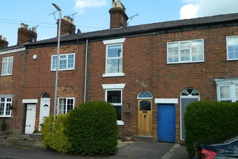 2 bedroom house for sale - Park Lane, CW11