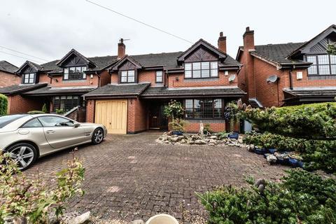 4 bedroom detached house for sale - Bridge Street, Wybunbury, Nantwich