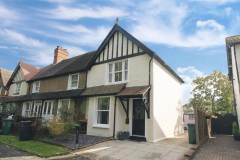 2 bedroom semi-detached house for sale - Tadworth