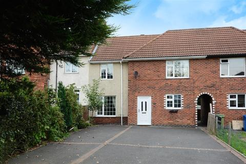 3 bedroom terraced house for sale - North Grove, Duckmanton, Chesterfield