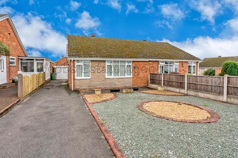 2 bedroom semi-detached bungalow for sale - Crab Lane, Stafford