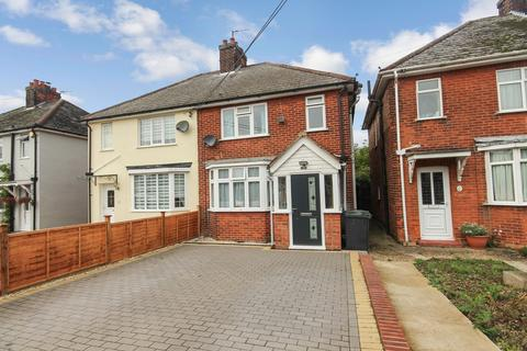 3 bedroom semi-detached house for sale - Warren Road, Braintree, CM7