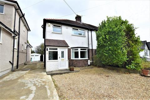 3 bedroom semi-detached house for sale - Wenallt Road, Rhiwbina, Cardiff. CF14 6SE