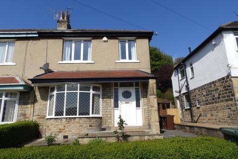 3 bedroom semi-detached house for sale - ST. AIDANS ROAD, BAILDON, BD17 6AJ