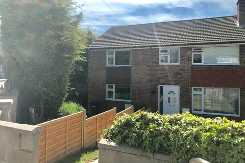 2 bedroom end of terrace house for sale - Hunters Road, , Melton Mowbray, LE13 1HE