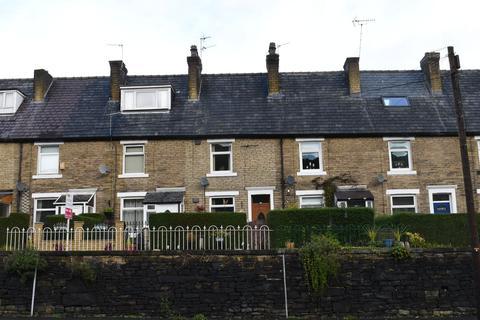 2 bedroom terraced house to rent - Hebble Lane , Wheatley , Halifax HX3