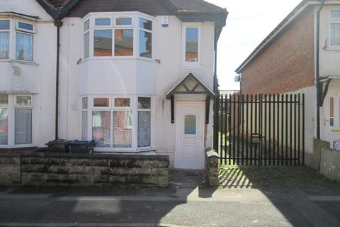 3 bedroom end of terrace house for sale - Clarence Road Sparkhill