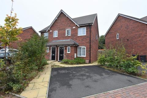 2 bedroom semi-detached house for sale - Centurion Way, Selly Oak,  B29
