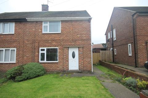 2 bedroom semi-detached house for sale - Morwick Road, North Shields, Tyne and Wear, NE29 8JZ
