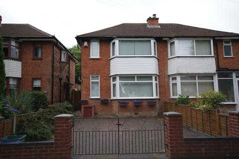 2 bedroom semi-detached house to rent - Cranes Park Road, Sheldon, Birmingham, West Midlands, B26