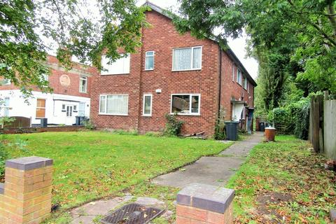 2 bedroom maisonette for sale - Oval Road, Erdington