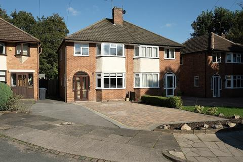 3 bedroom semi-detached house for sale - Denise Drive, Harborne