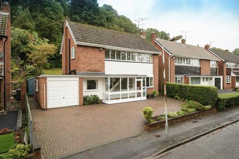 4 bedroom detached house for sale - Henwood Road, Compton, Wolverhampton