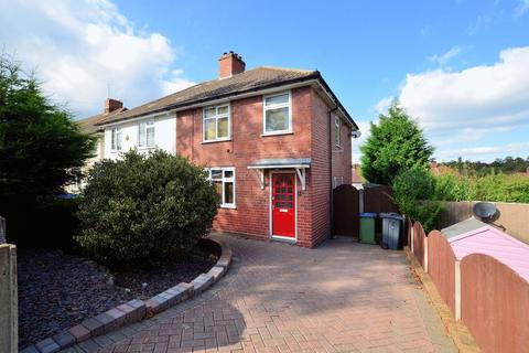 3 bedroom semi-detached house for sale - Lincoln Road, Smethwick