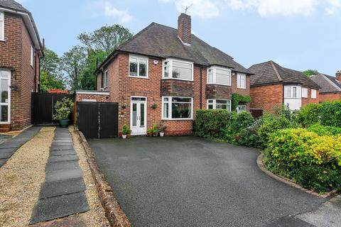 3 bedroom semi-detached house for sale - Knightsbridge Road, Solihull