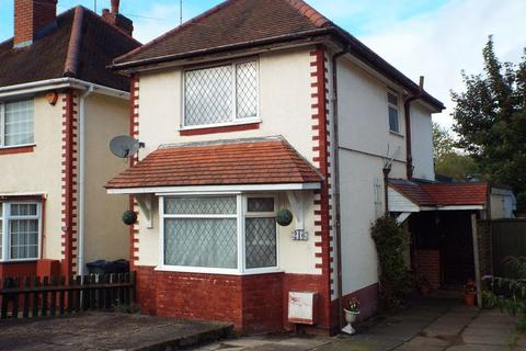 2 bedroom detached house for sale - Reservoir Road, Selly Oak, Birmingham. B29 6TE