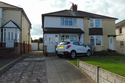2 bedroom semi-detached house for sale - Winterley Lane, Walsall