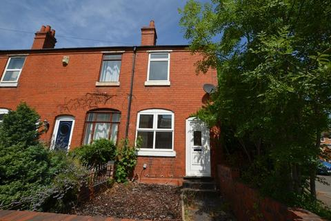 2 bedroom end of terrace house for sale - Wharf Road, Kings Norton