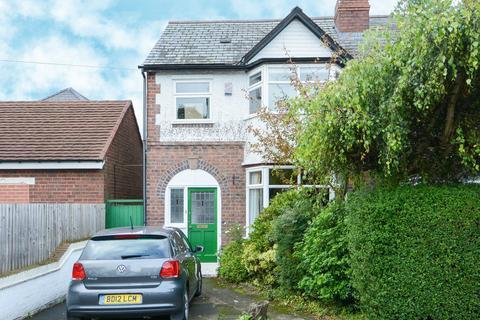 3 bedroom semi-detached house for sale - Beechwood Road, Bearwood, B67