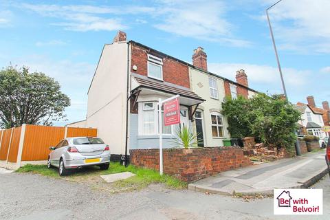 3 bedroom end of terrace house for sale - Charles Street, Willenhall