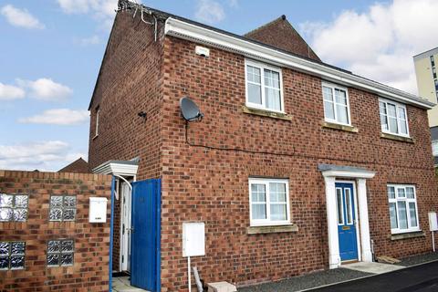 2 bedroom flat for sale - Grange Road, Jarrow, Tyne and Wear, NE32 3LD