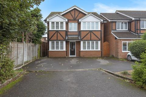4 bedroom detached house for sale - Cleves Way, Sunbury-On-Thames, TW16