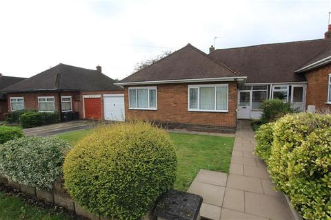 3 bedroom semi-detached house for sale - Plants Brook Road, Sutton Coldfield, B76 1HH