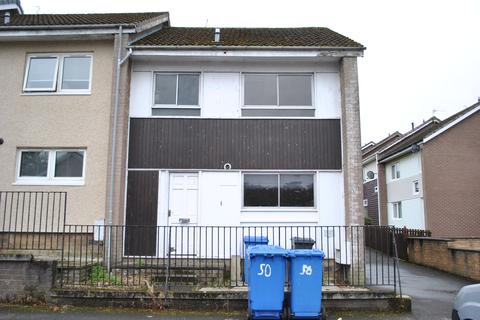2 bedroom end of terrace house for sale - Cultrig Drive, Whitburn EH47